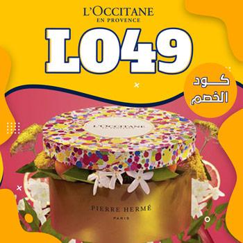 شركة لوكستيان 100